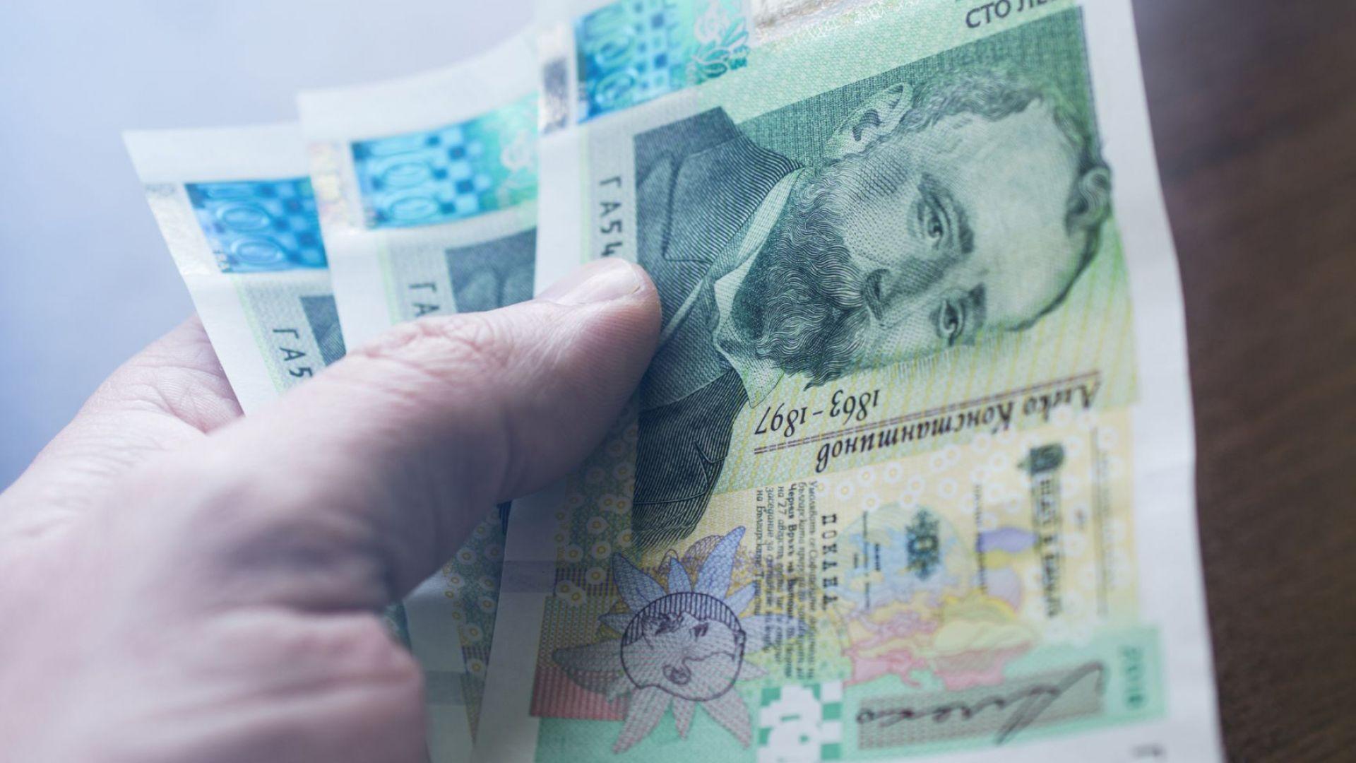 Бизнесът настоява Бюджет 2022 да се бори с последиците от кризата