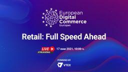 European Digital Commerce споделя работещи практики за онлайн търговците в България
