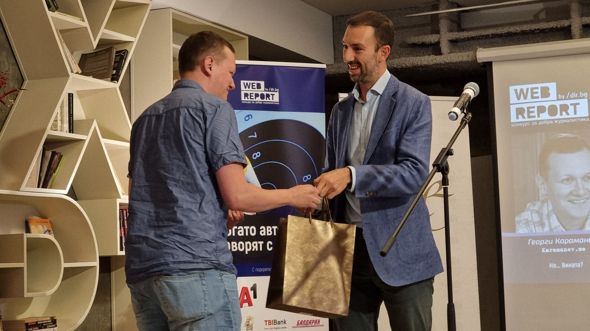 Георги Караманев получи наградата от Атанас Райков, старши директор за Европа и Близкия Изток на Viber.