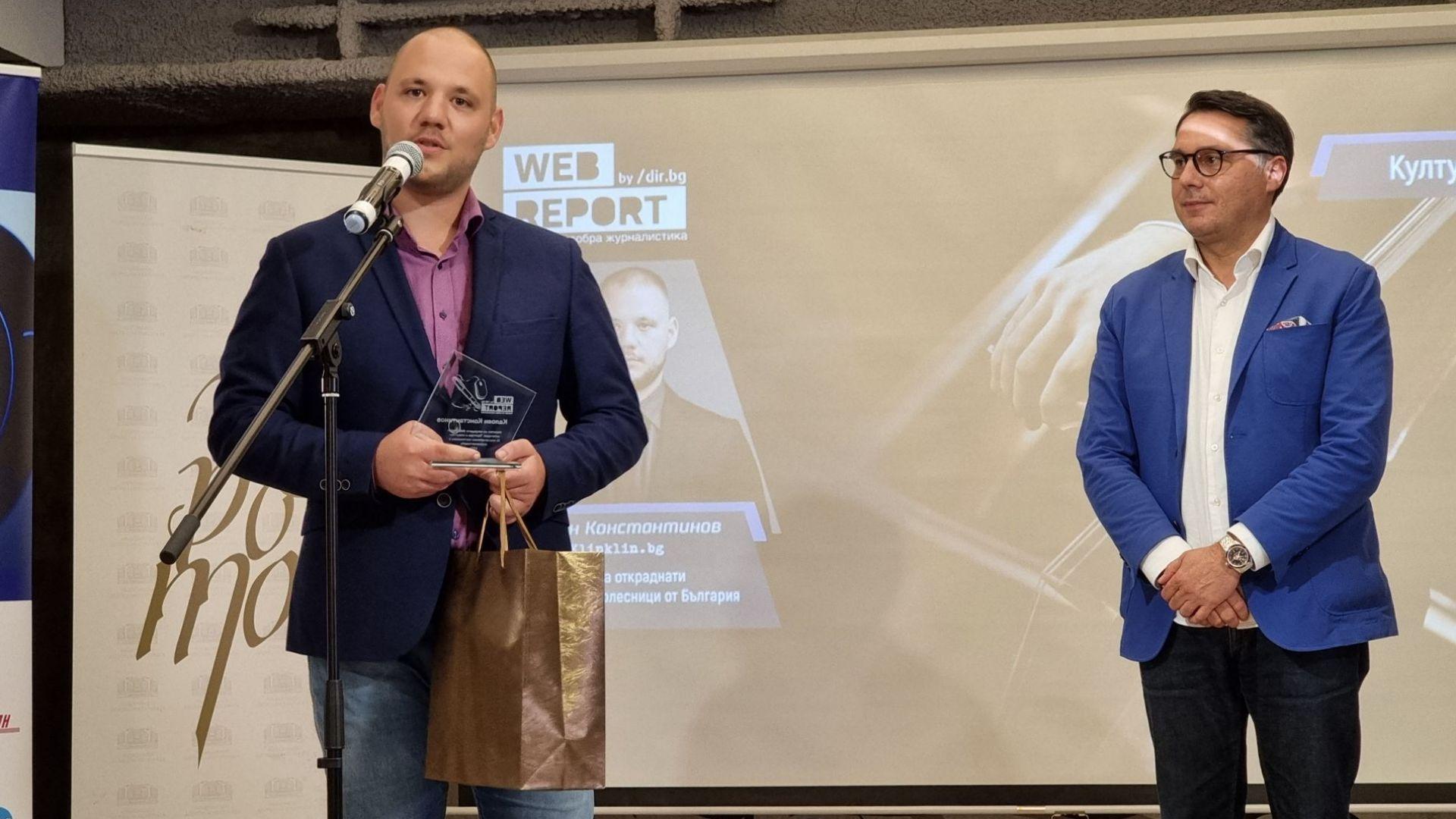 Борислав Велков л.ц