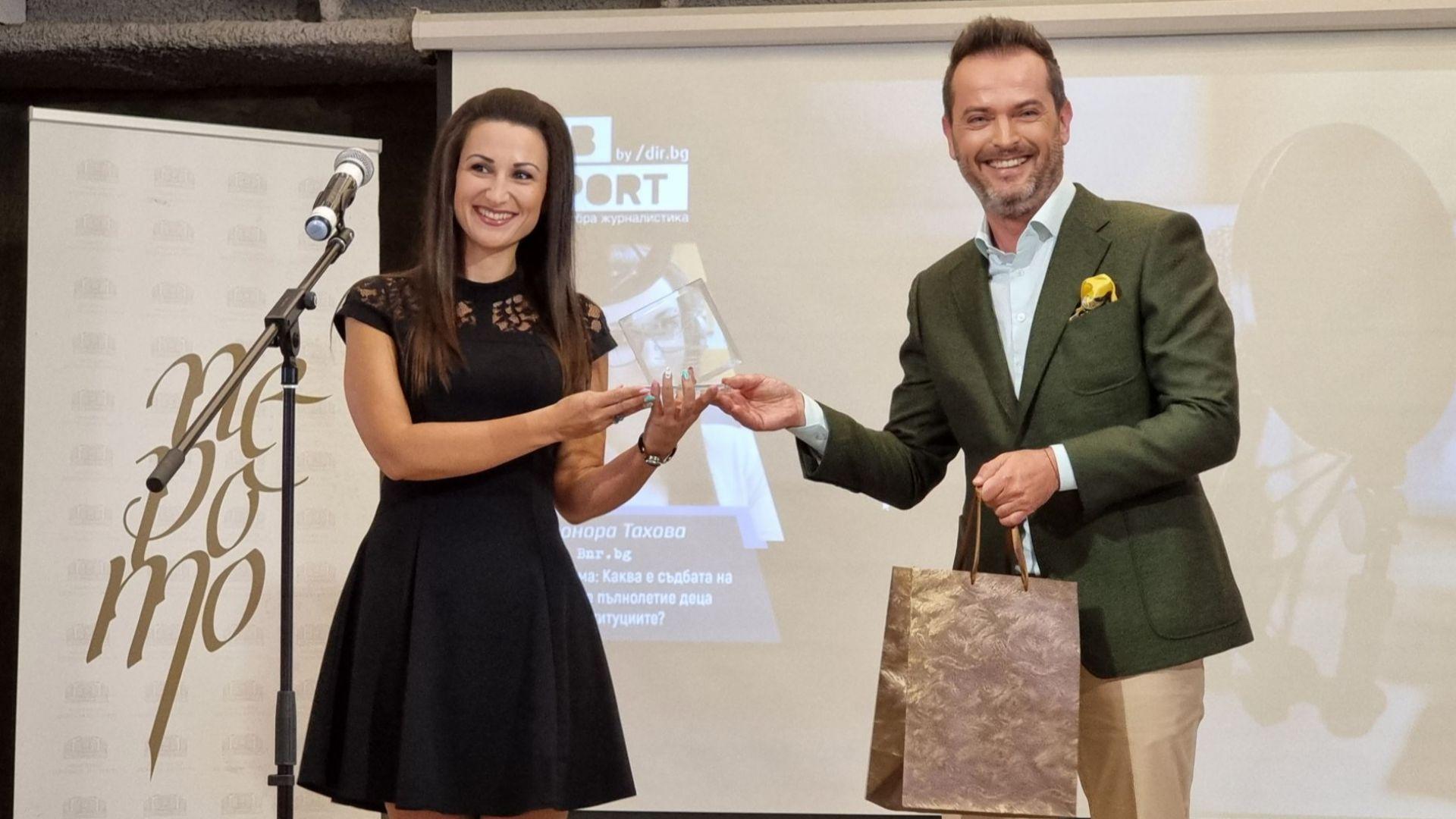 Радиоводещият Михаил Дюзев връчи наградата на Елеонора Тахова.