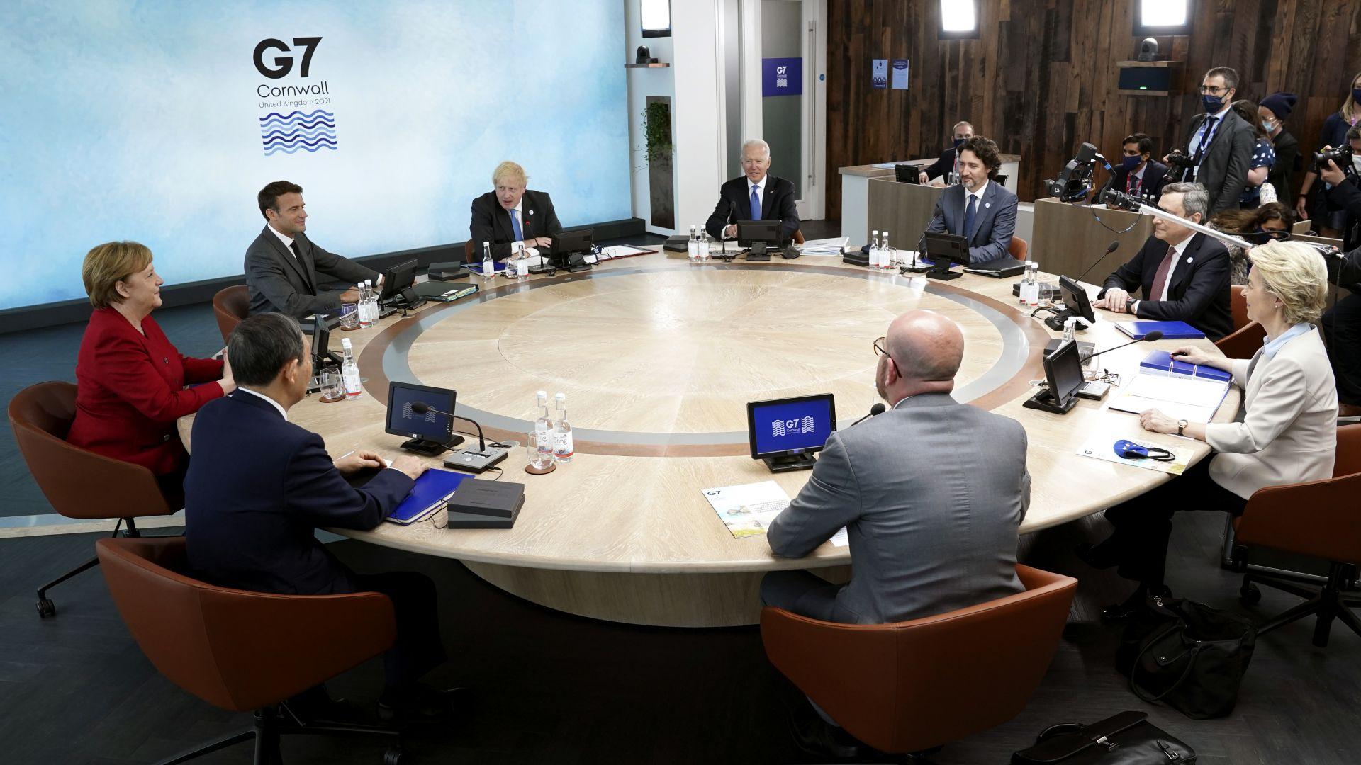 Договорено от Г-7: Твърд курс към Китай, $100 млрд. за климат и 1 млрд. ваксини