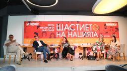 46% от българите са почти щастливи, 6% - напълно щастливи