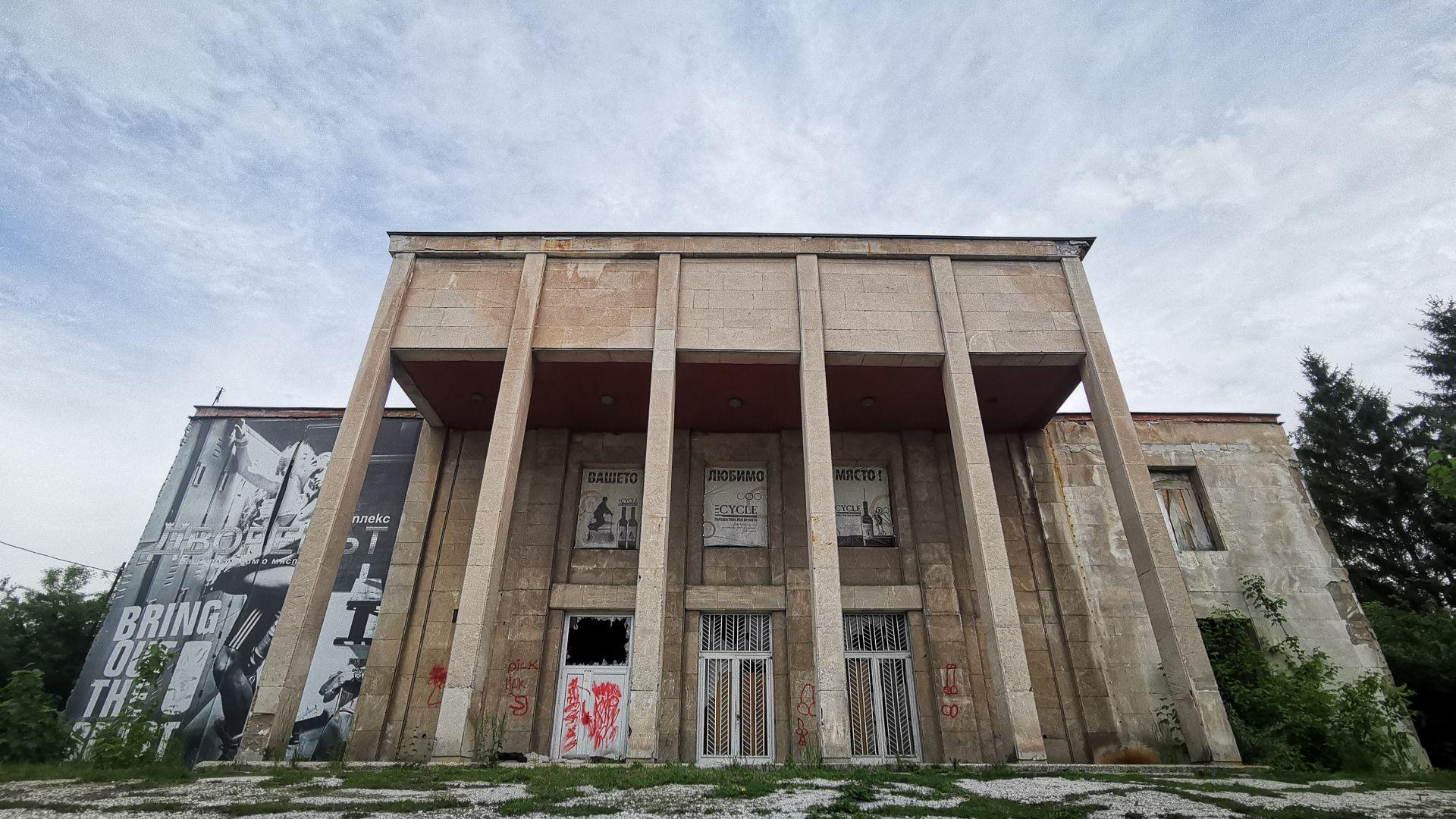 Домът на металурга със забравения стенопис - урбекс история за минало, настояще и бъдеще