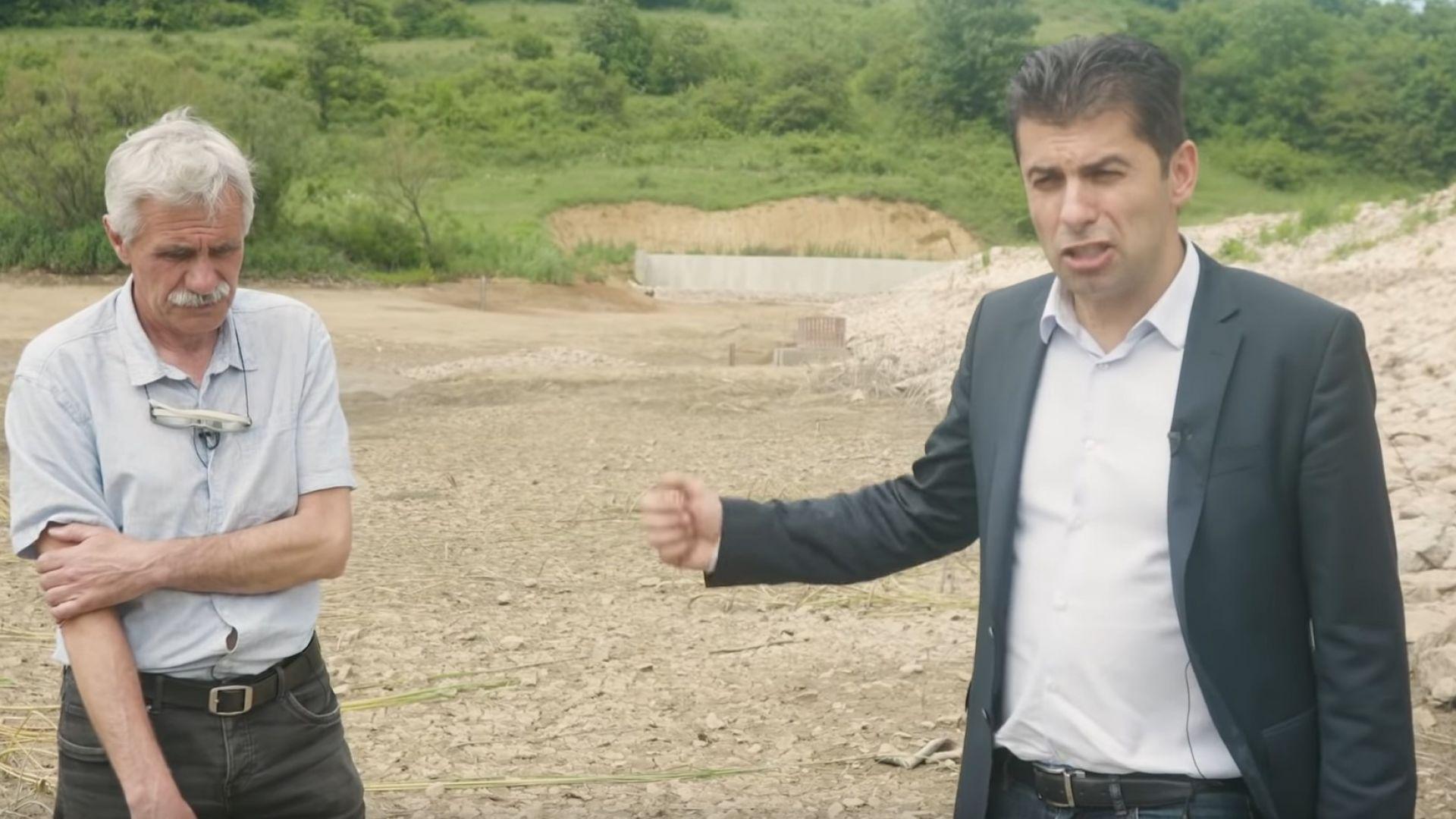 Кирил Петков дава на прокуратурата ремонта на язовири с пари от ДКК (видео)