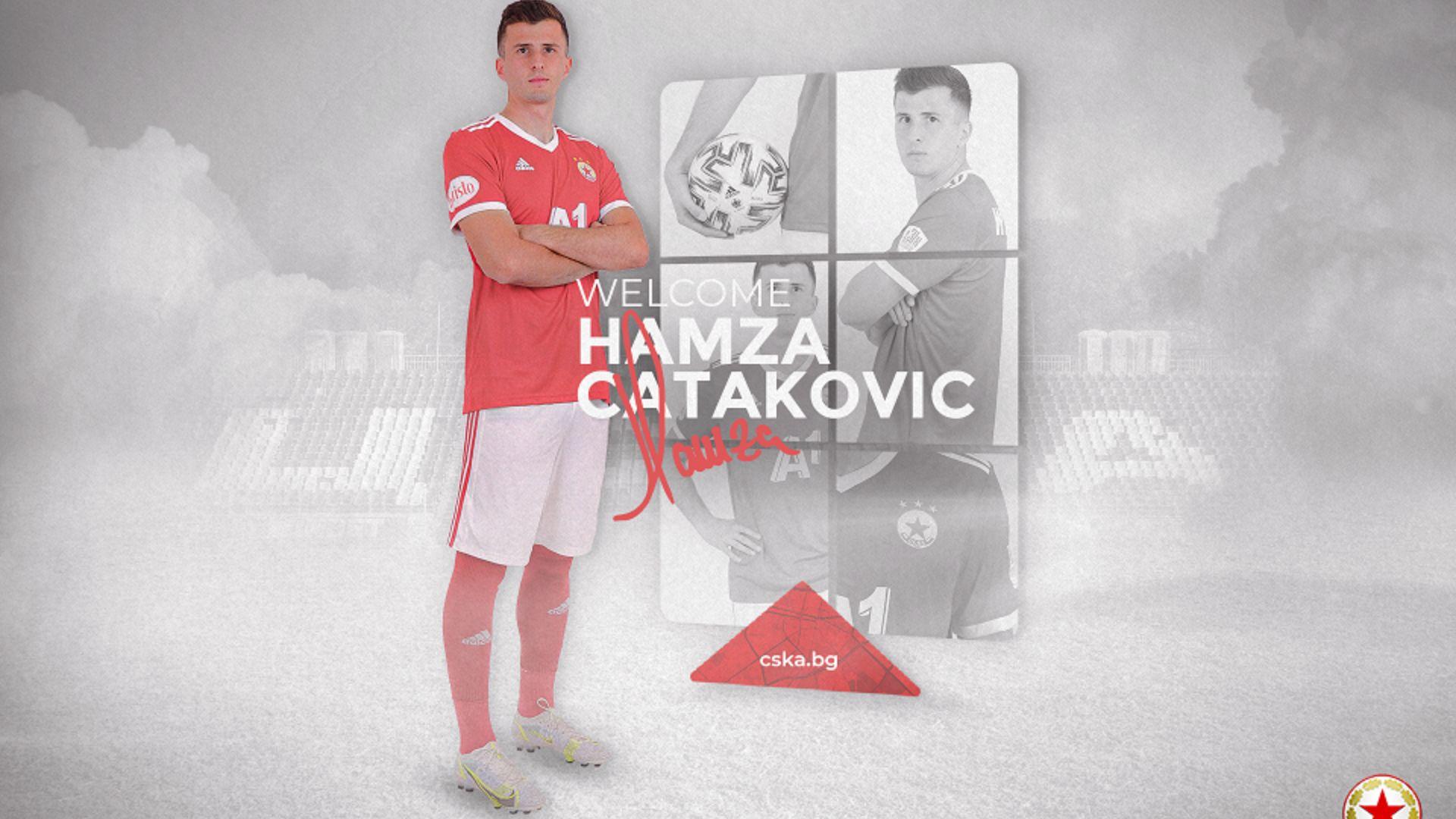 Селекцията в ЦСКА продължава, този път новият е от Босна