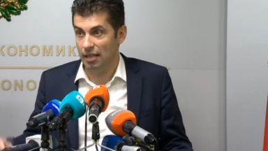Кирил Петков: Три язовира са безстопанствени, а всичко по тях е платено (видео)