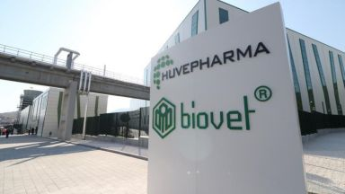 """""""Хювефарма"""" търси 300 млн. евро от борсата в Амстердам"""