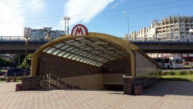 Най-късото метро в света е в Русия - има само една станция!