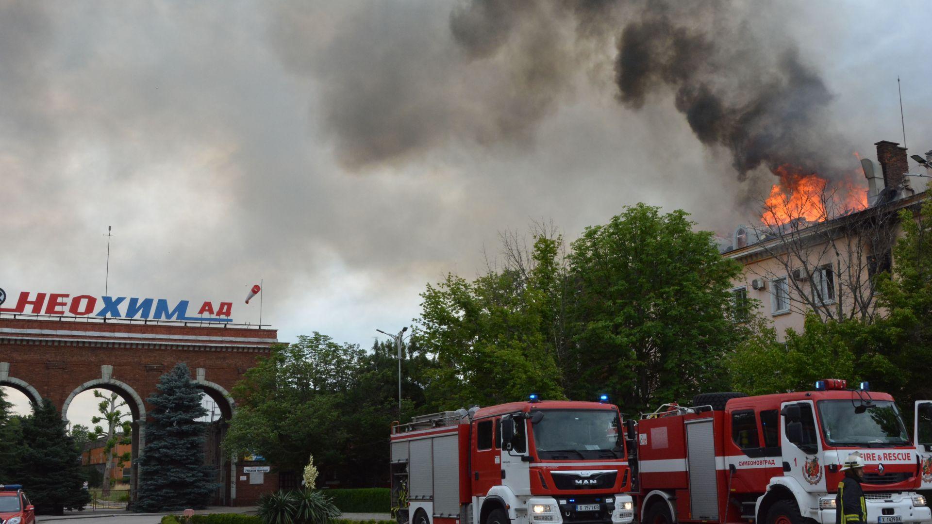 Голям пожар в административната сграда на химическия завод в Димитровград (снимки/видео)