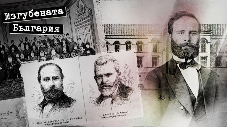 100 години от смъртта на Марко Балабанов: Един от последните възрожденци умира в немотия