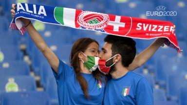 Евро 2020: Италия - Швейцария 0:0 (на живо)