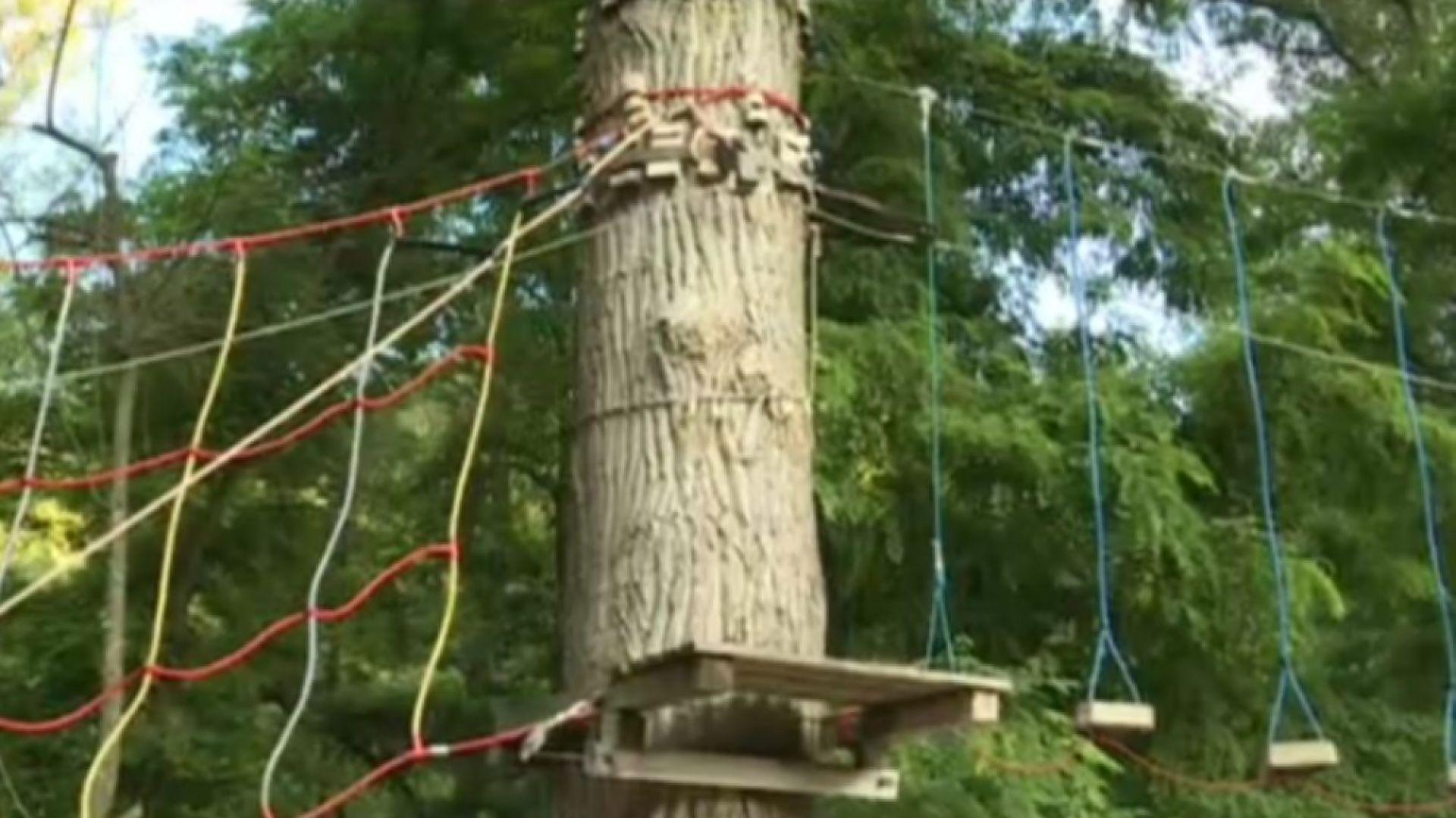 Затварят въжения парк в Благоевград