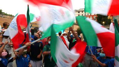В Рим обезвредили бомба до стадиона часове преди Италия - Швейцария