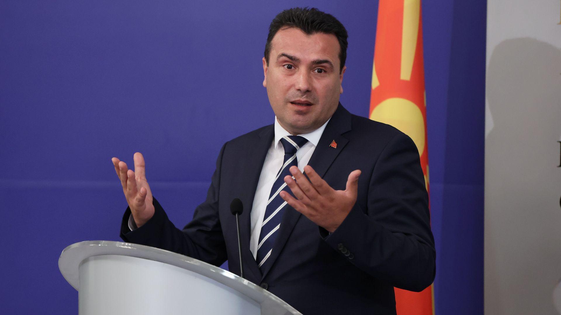 Зоран Заев очаква новото правителство на България да пусне Северна Македония в Европейския съюз