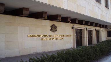 Таня Петрова е новият заместник-министър на вътрешните работи
