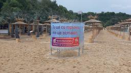 Фасовете в кошчето, а не в пясъка: Такова напомняне ще има по плажовете