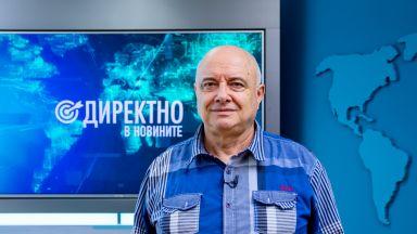"""Ако """"Има такъв народ"""" състави кабинет, вероятно премиер ще бъде Слави Трифонов"""