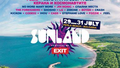 Остават броени часове до най-мащабното музикално събитие и плажно парти на годината - фестивала Sunland by Exit