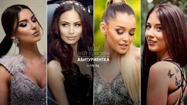 """Нови 204 момичета два дни преди края на конкурса за """"Най-красивата абитуриентка"""""""