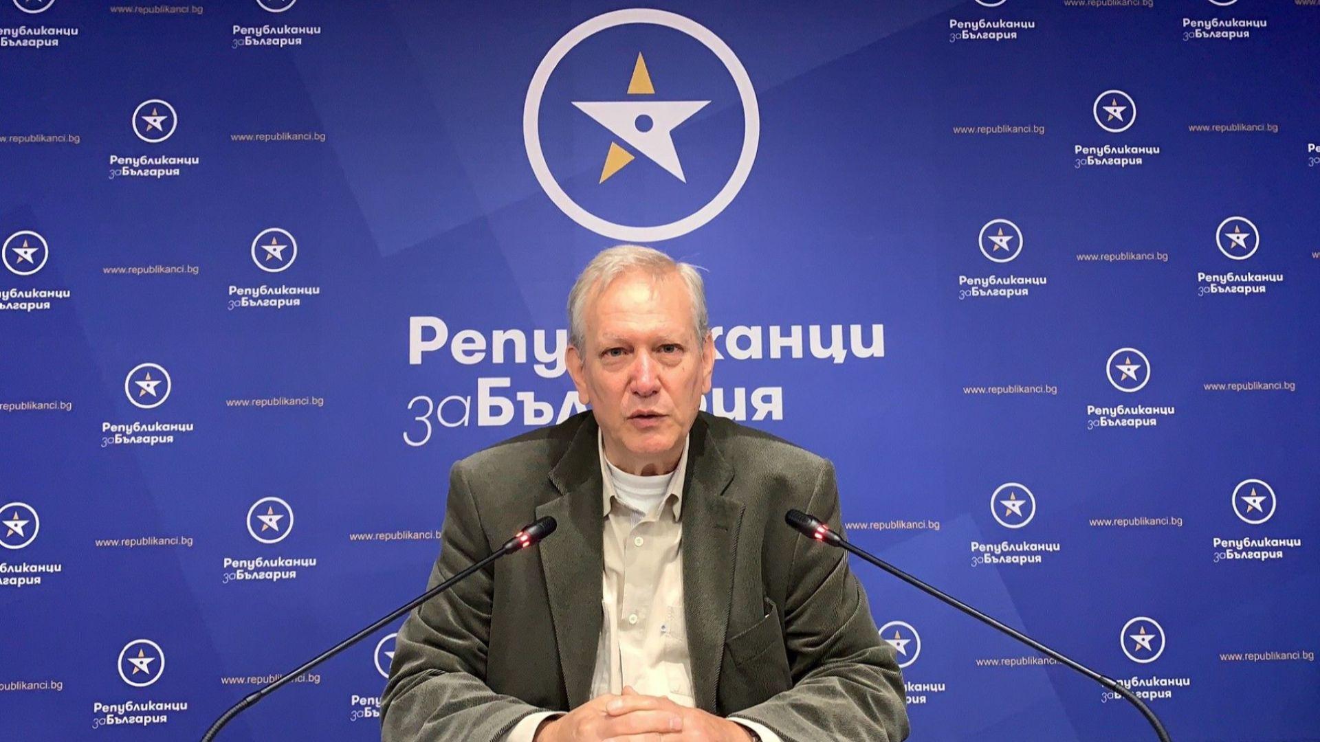 Републиканци за България: От Министерството на енергетиката ни потвърдиха, че Пътната карта не е налична