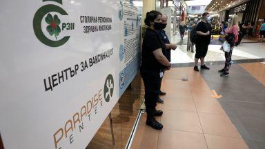 """Отново ще работят """"зелени коридори"""" за ваксинация в паркове и молове"""