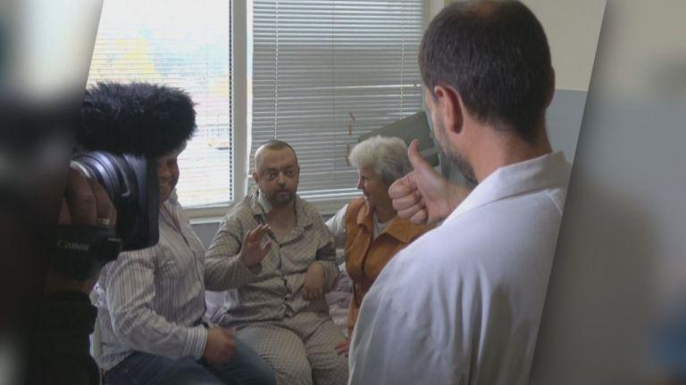 Да оцелееш след гигантски тумор в мозъка: Говори живеещият втори живот Божидар