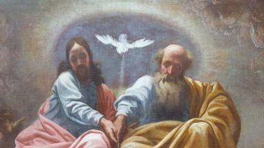 Почитаме Светия дух - трето лице на Бога