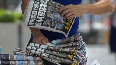 Замразени активи: Хонконгски вестник брои последните си дни след атака на Пекин
