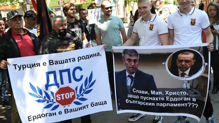 Българските патриоти сезираха ВАС за решението на ЦИК за 121