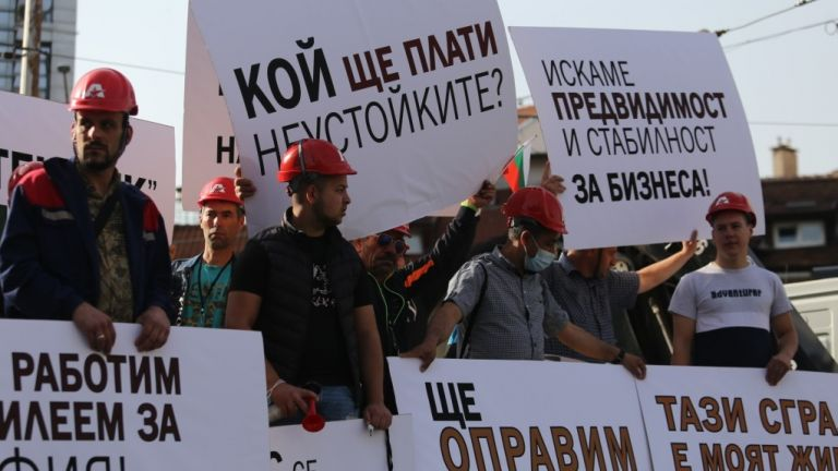 Пореден протест на служители от