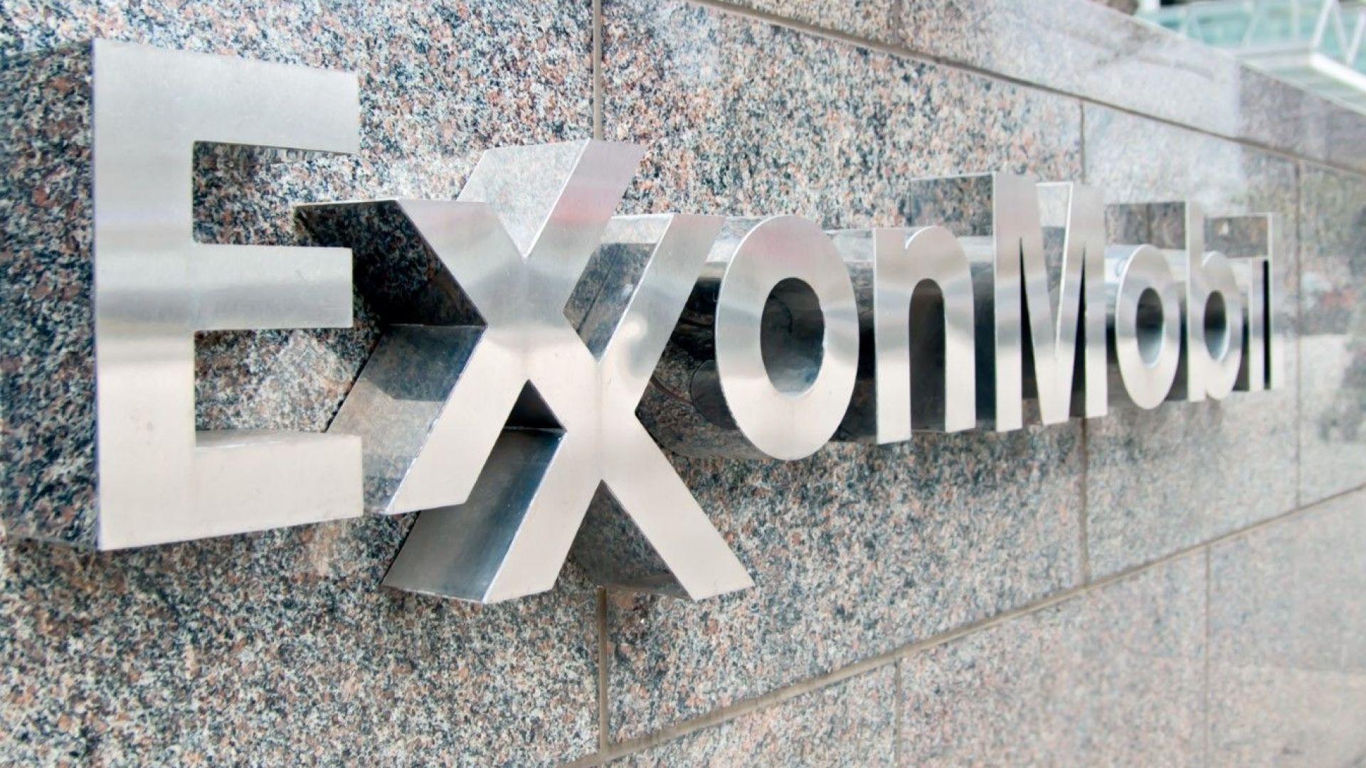 Еxxon Mobil ще разработва проекти за съхранение на въглерод в Румъния