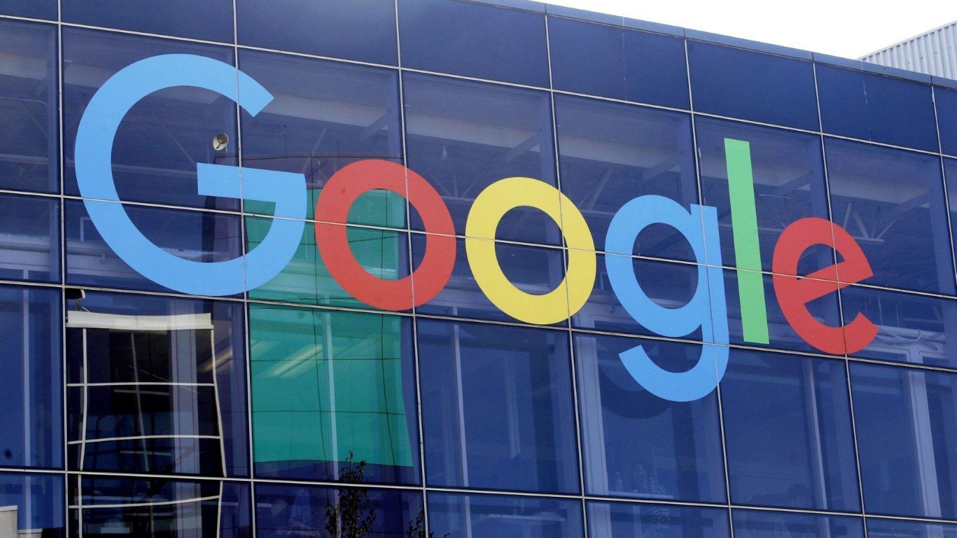 Google отлага връщането на служителите си в офиса до 2022 година