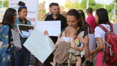 Родители протестират: Модерна детска болница, а не дострояване на изоставена сграда