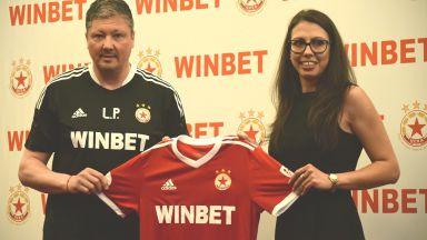 WINBET ще е основен спонсор на ЦСКА в следващите 5 години