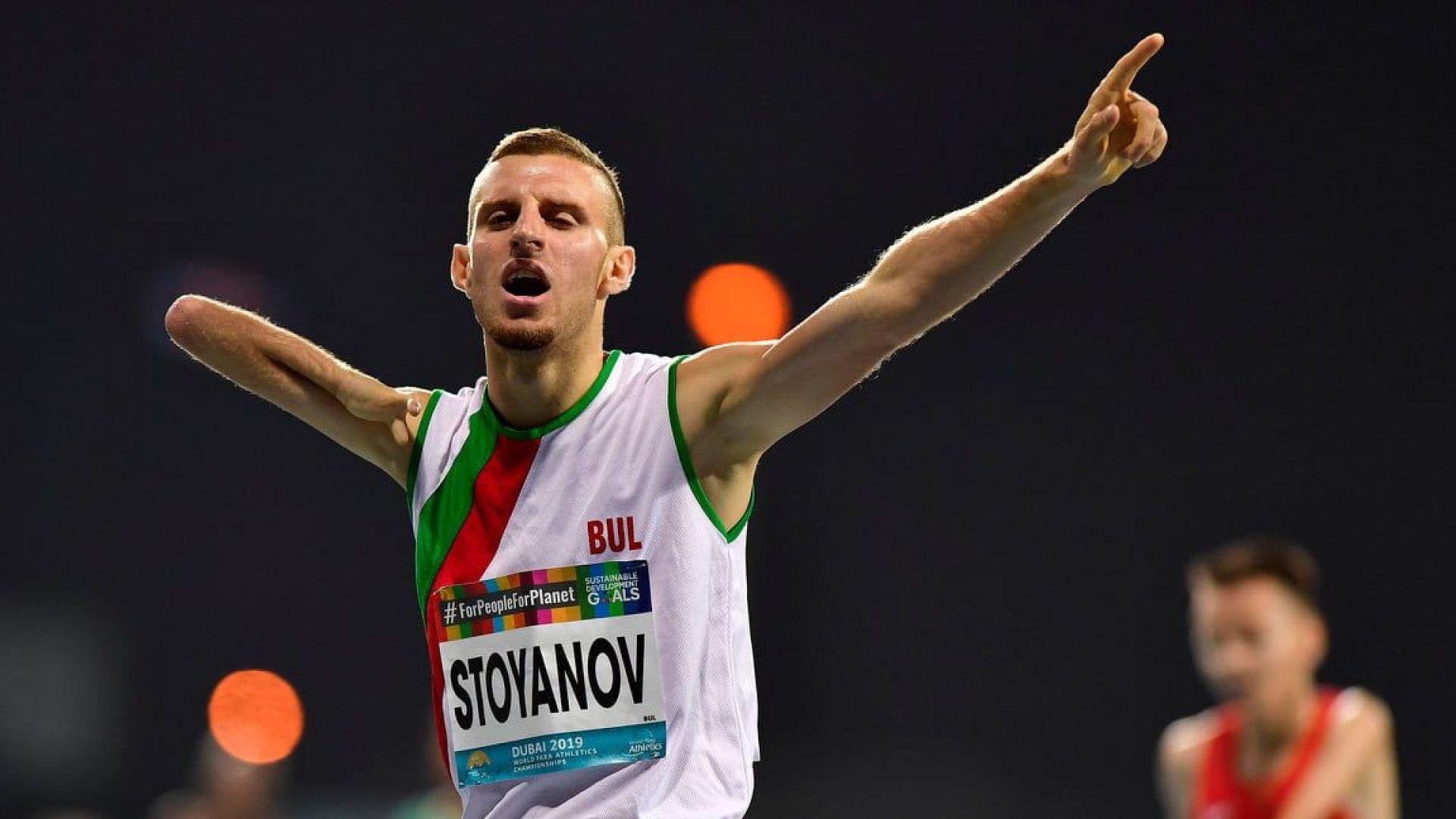 Християн Стоянов донесе втори медал за България от Параолимпиадата