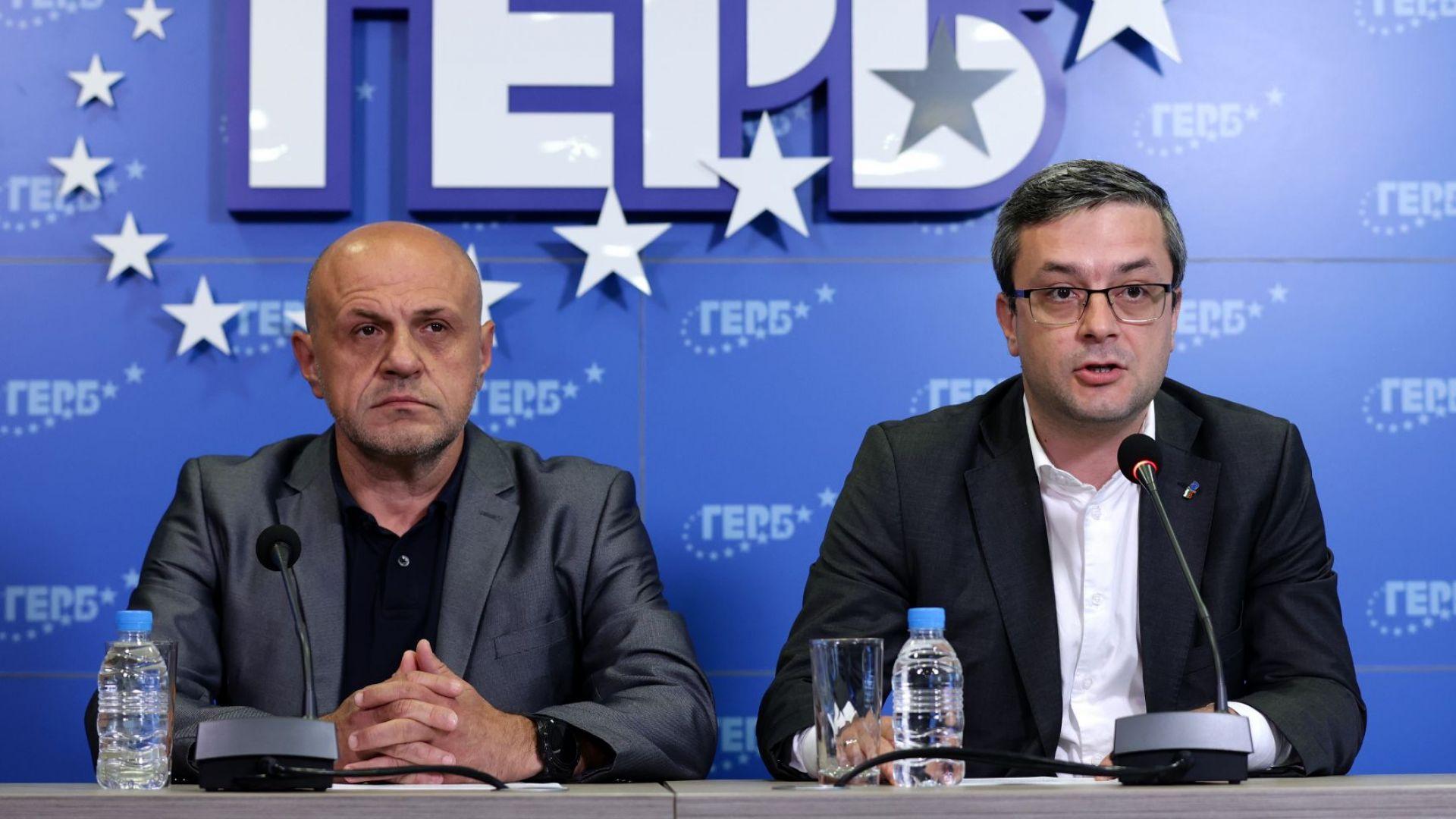 """ГЕРБ: Арестуван и съден за ДДС измами ли е новият шеф на фонд """"Земеделие"""" (видео)"""