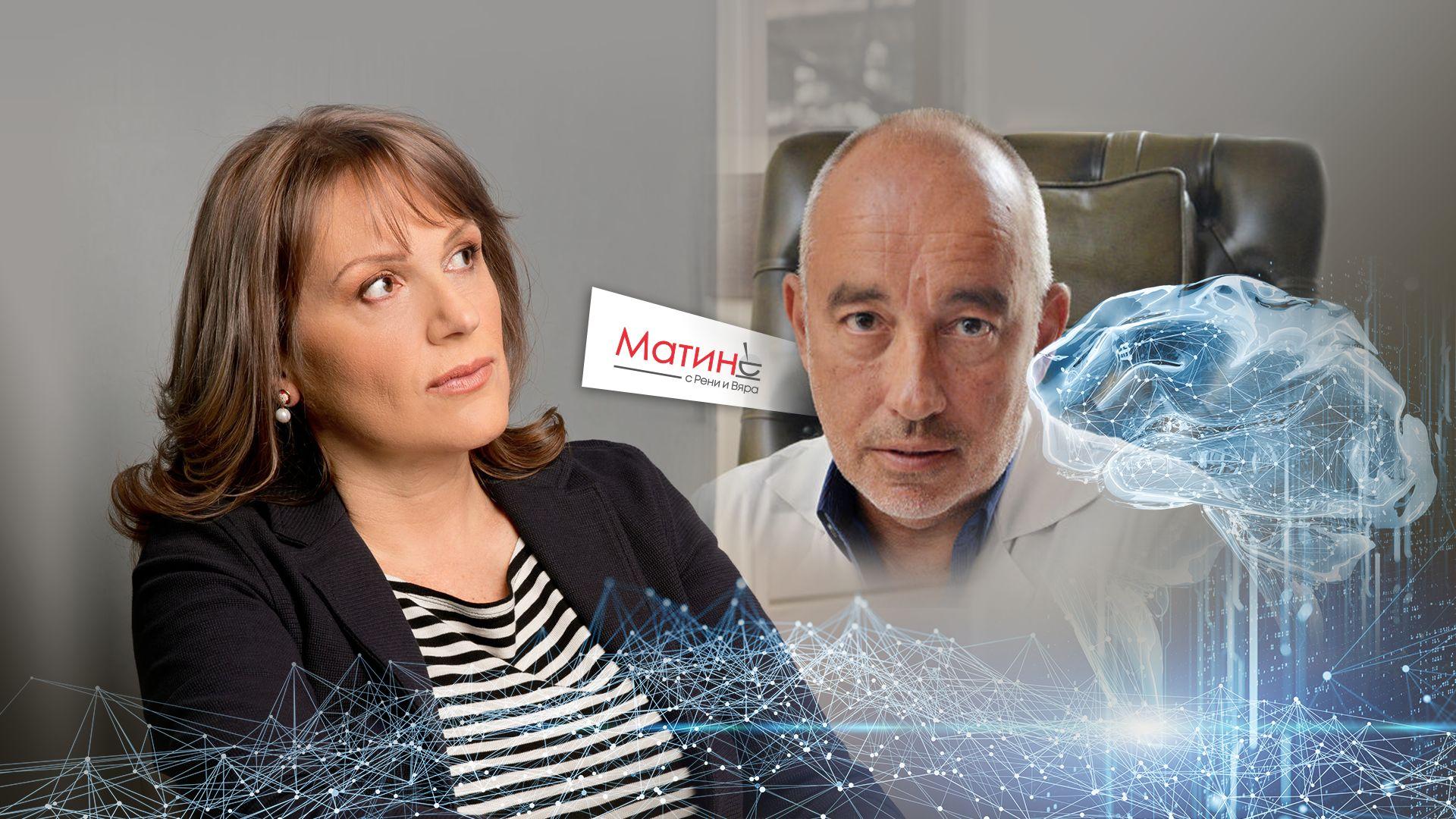 Каква е връзката между гените ни и психичните заболявания?