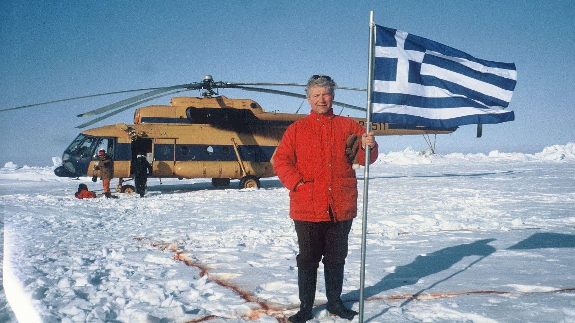 Историята на Бабис Бизас - най-пътувалият човек на планетата