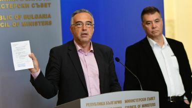 """Кутев: Шефът на ДФ """"Земеделие"""" е оправдан по всички обвинения, ГЕРБ не са избрали верния човек"""