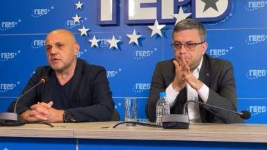 """ГЕРБ отговориха на служебното правителство за ДФ """"Земеделие"""" с нови въпроси"""