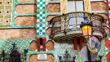 Първата къща на Гауди в Барселона се дава под наем в Airbnb