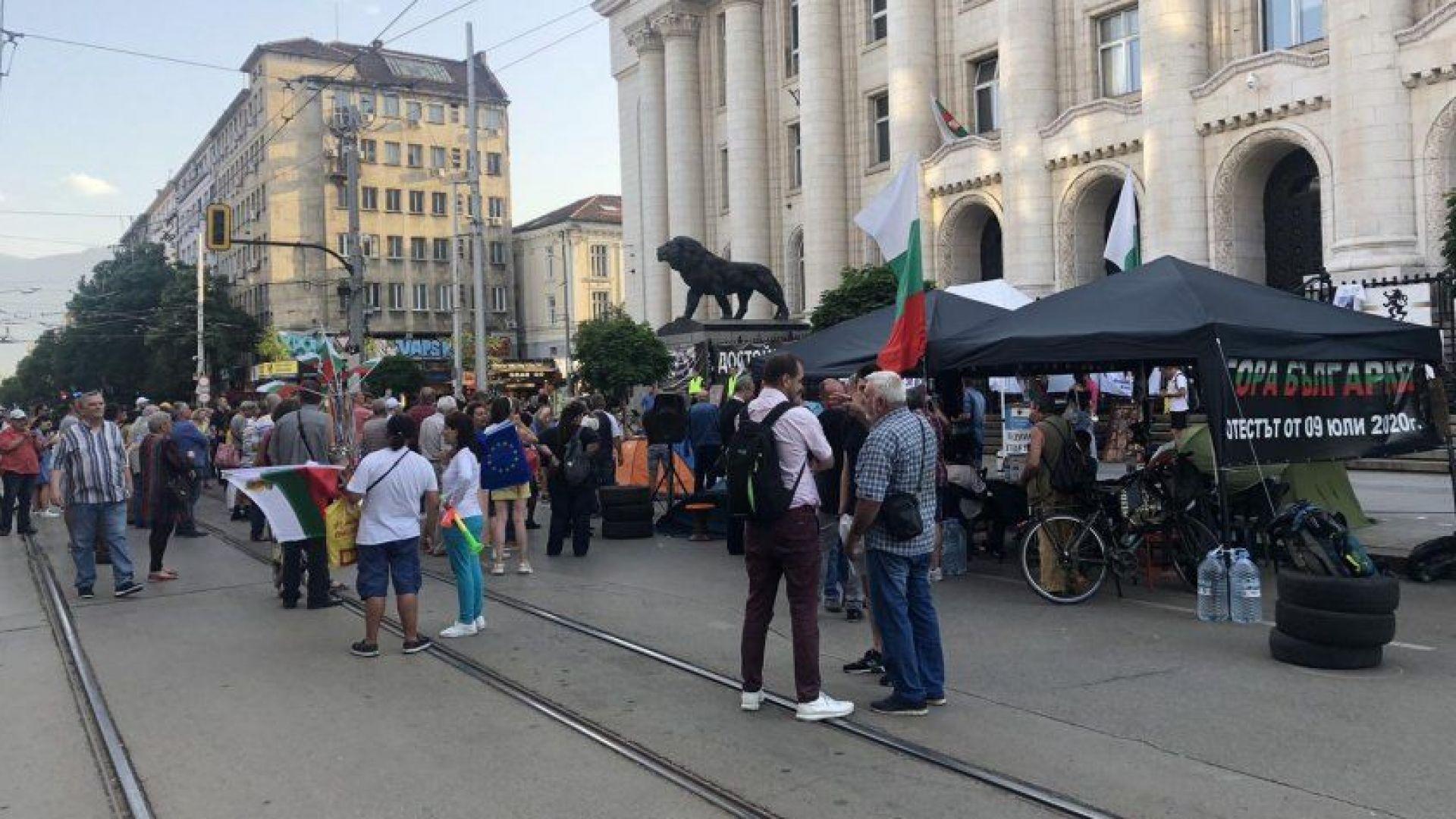 Пореден протест за оставката на главния прокурор Иван Гешев
