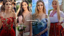 """Вижте първите 15 финалистки в конкурса """"Най-красивата абитуриентка"""""""