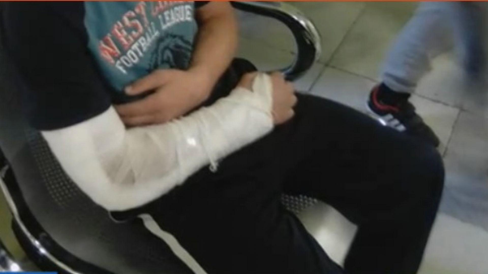 17-годишен преби момче на 13 в център за настаняване в Русе