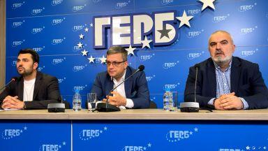 """ГЕРБ изнесоха още данни от миналото на новия шеф на фонд """"Земеделие"""""""