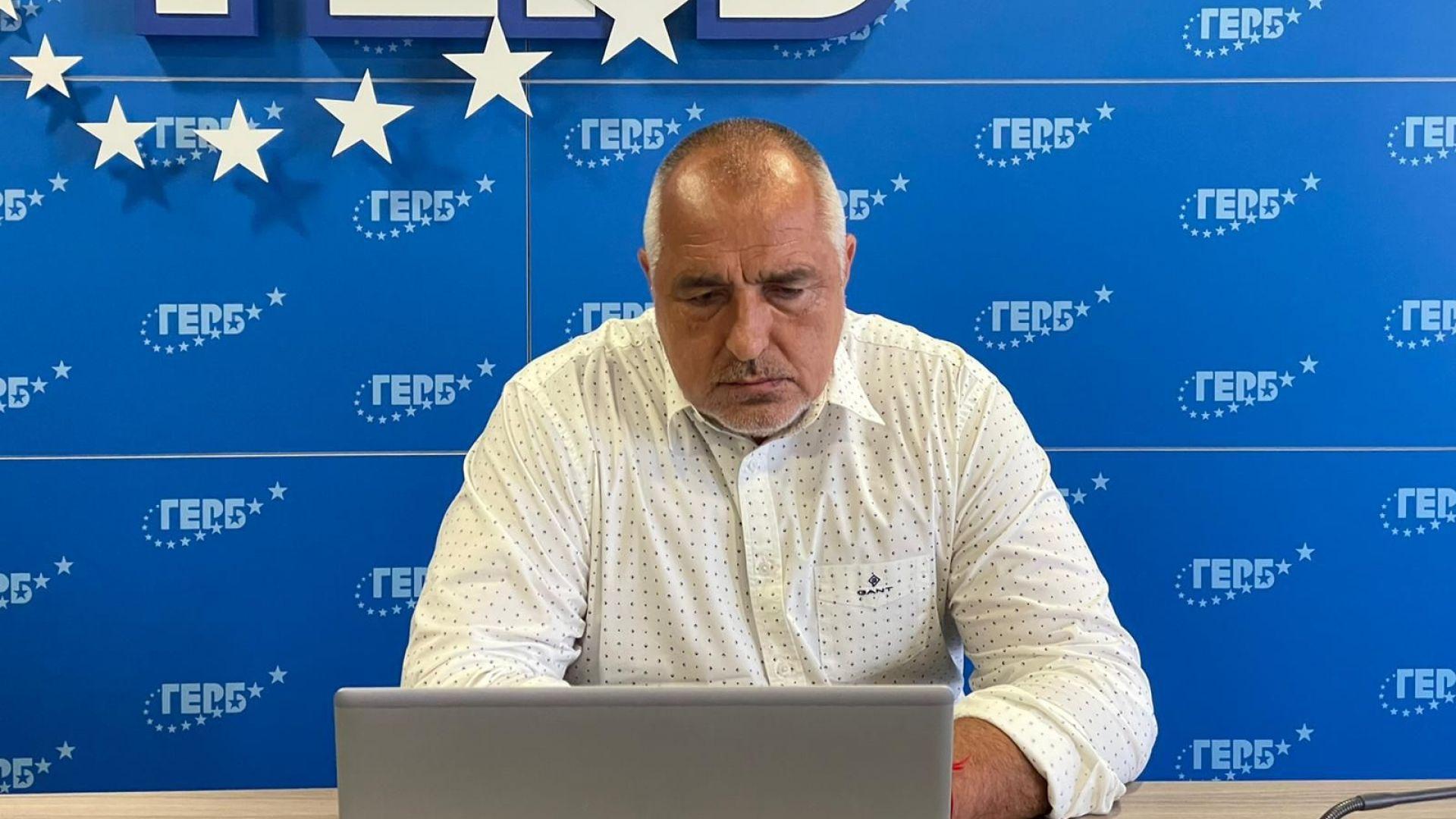 Бойко Борисов пред ЕНП: Изгонихме много руски шпиони и това активизира политическите ни противници