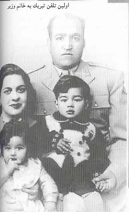 Младата Фарухру със съпруга и децата си