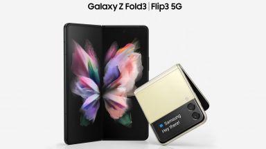 Ето как ще изглеждат Samsung Galaxy Z Fold3 и Z Flip3