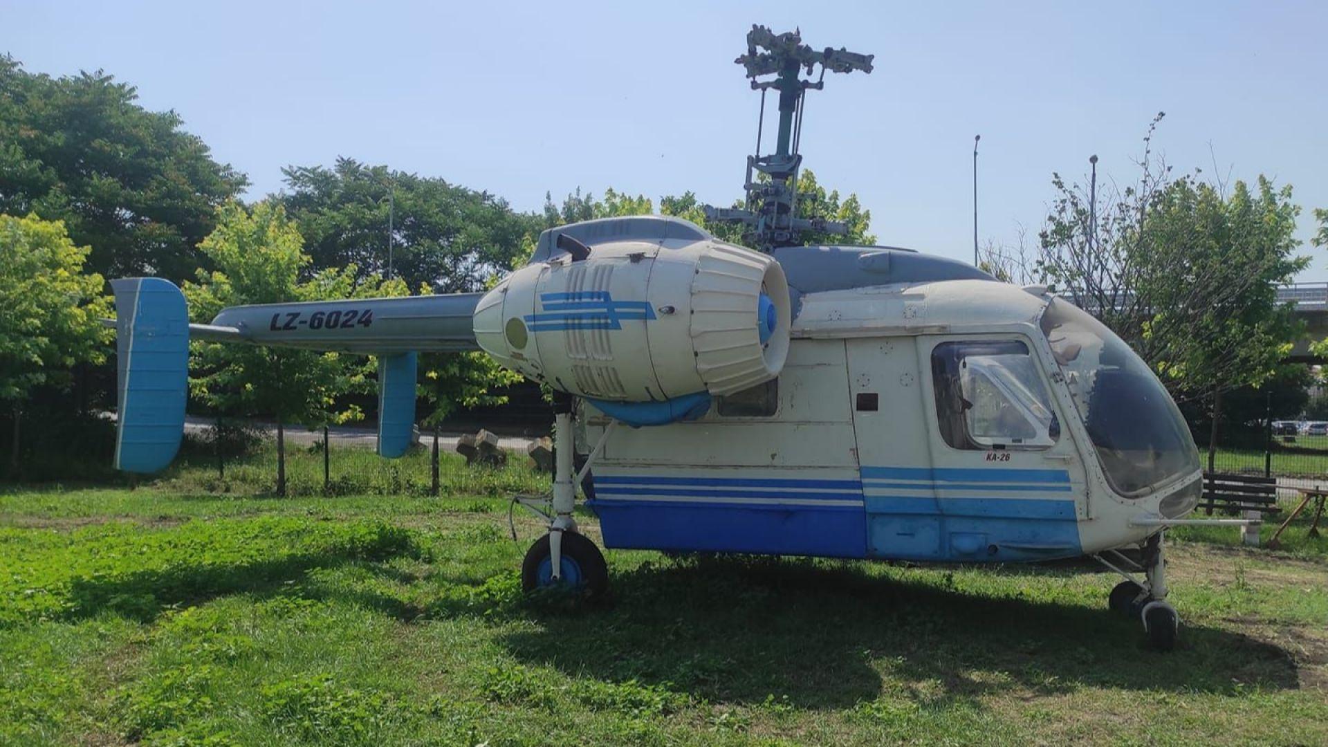 Авиомузеят в Бургас попълни колекцията си с нов хеликоптер